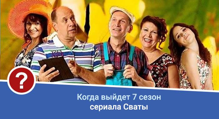 Cvatu online dating