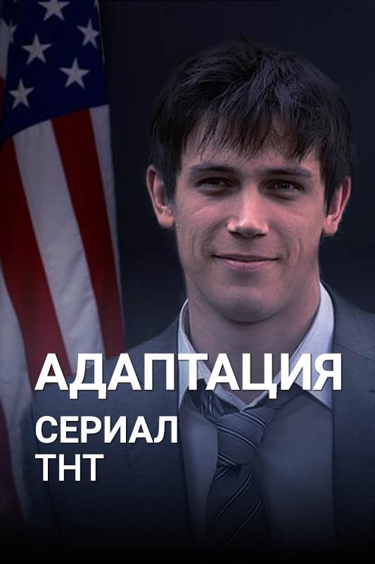 ЖурналистикаРУДН  Росcийский университет дружбы народов
