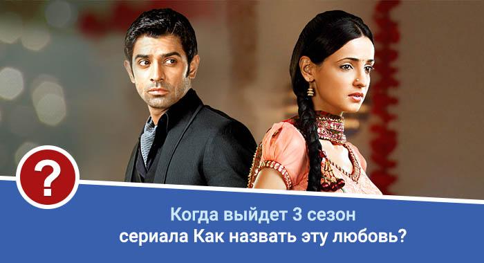 Склифосовский 7 сезон смотреть онлайн сериал на Россия 1 новые серии