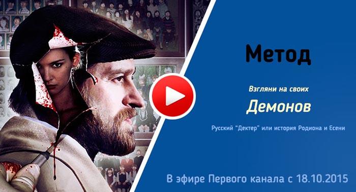 Онлайнкинотеатр Первого канала  смотреть сериалы и фильмы