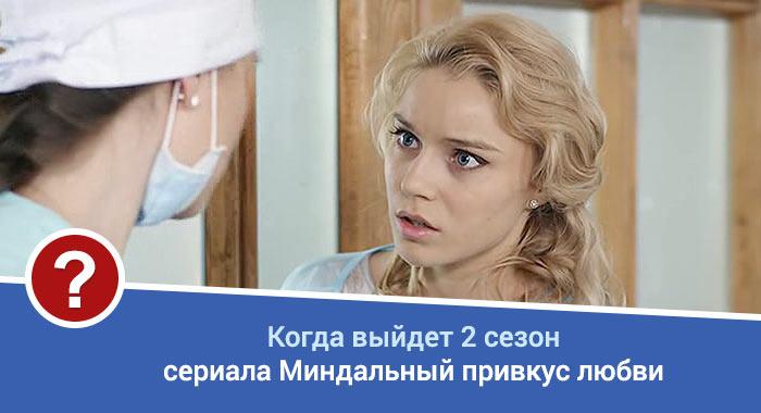 film-nevernaya-chem-konchilsya