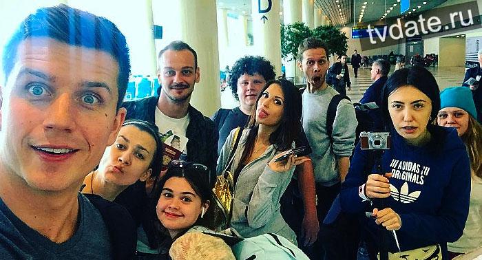 Остров 2 сезон начало съемок - аэропорт Домодедово