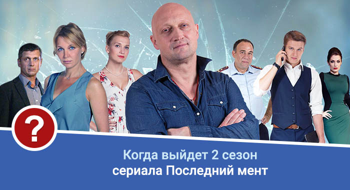Скачать сериал последний мент 3 сезон 33 серия через торрент.