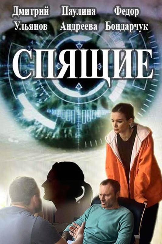 Русские фильмы криминал скачать торрент.