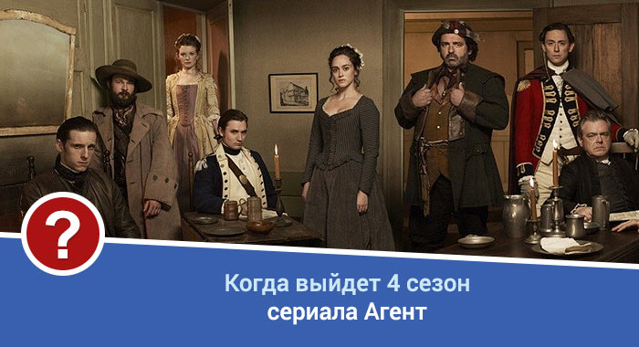 Поворот 4 Сезон Скачать Торрент - фото 10