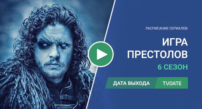 Джон Сноу вернется в 6 сезоне Игры Престолов