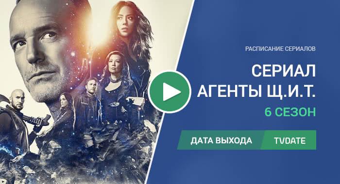 Видео про 6 сезон сериала Агенты Щ.И.Т.