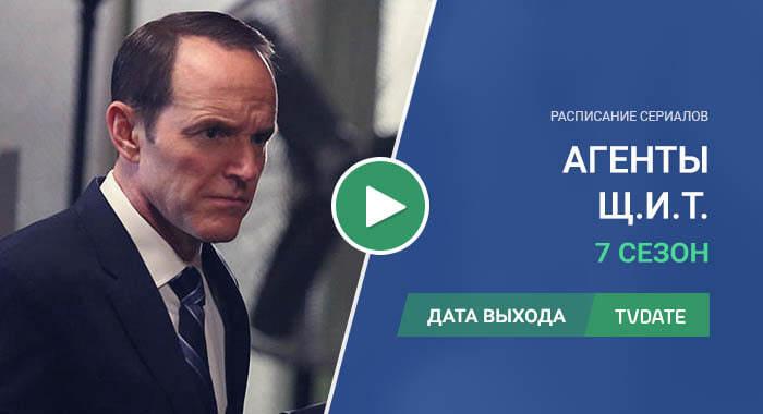 Видео про 7 сезон сериала Агенты Щ.И.Т.